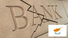 Κλειστές-τράπεζες-Κύπρος-